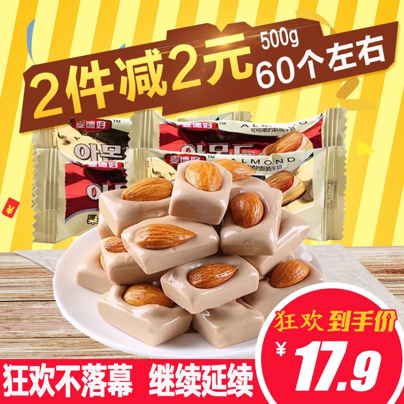 麦德好果仁奶脆糖500g糖果批发散装包邮婚庆喜糖年货伴手礼盒零食
