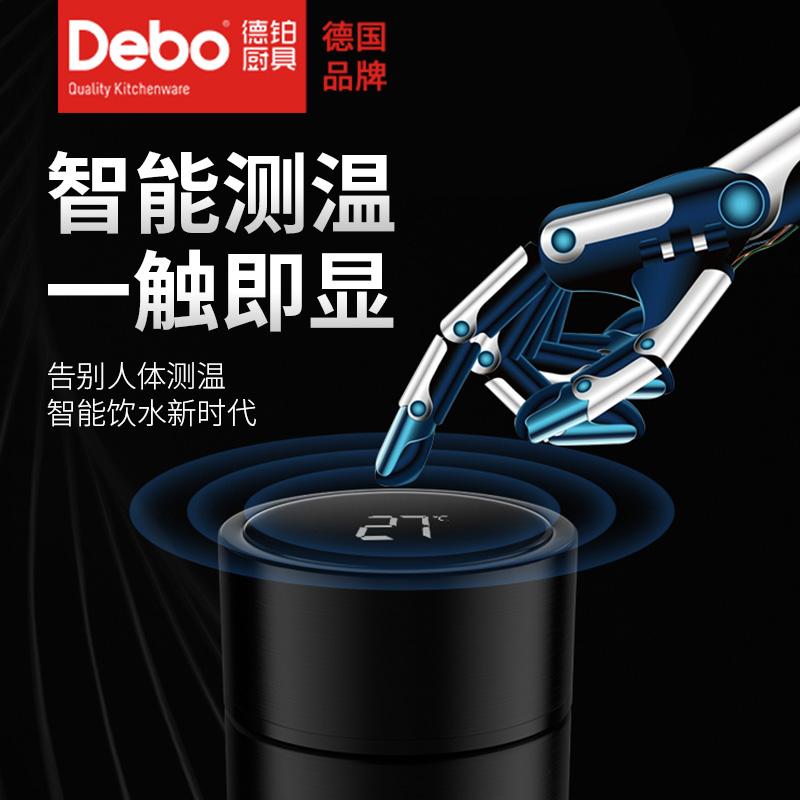 德国Debo智能保温杯304不锈钢温度显示高档保温水杯大容量500ML