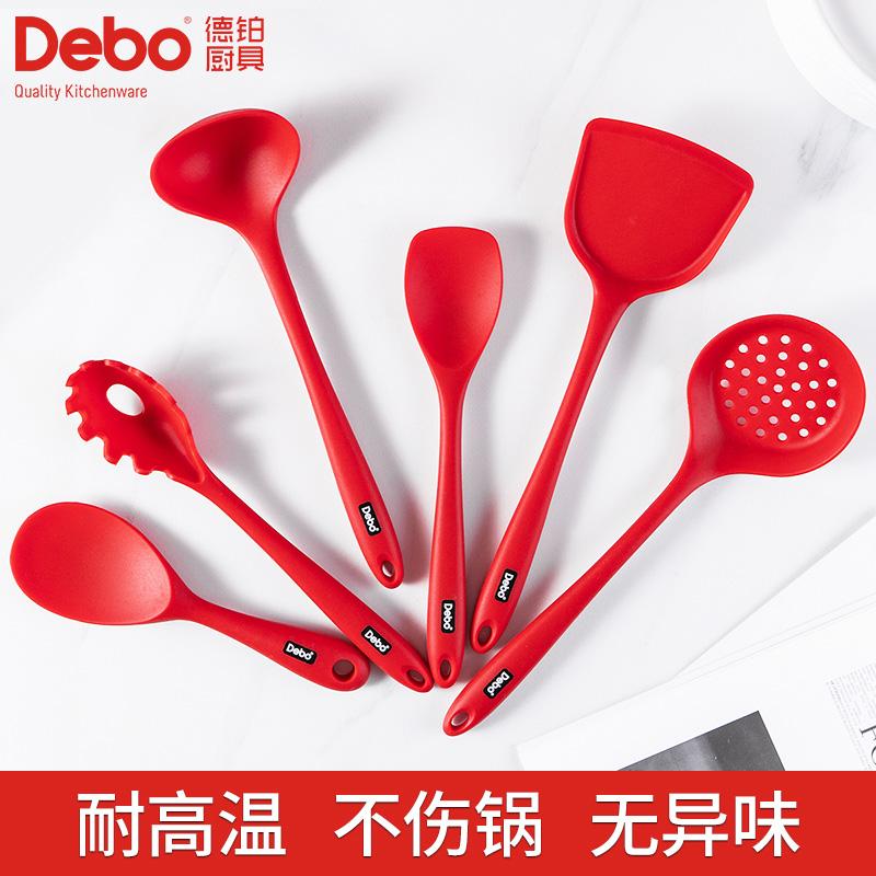 德国Debo不粘锅专用硅胶铲子耐高温家用厨具套装汤勺煎铲漏勺鱼铲