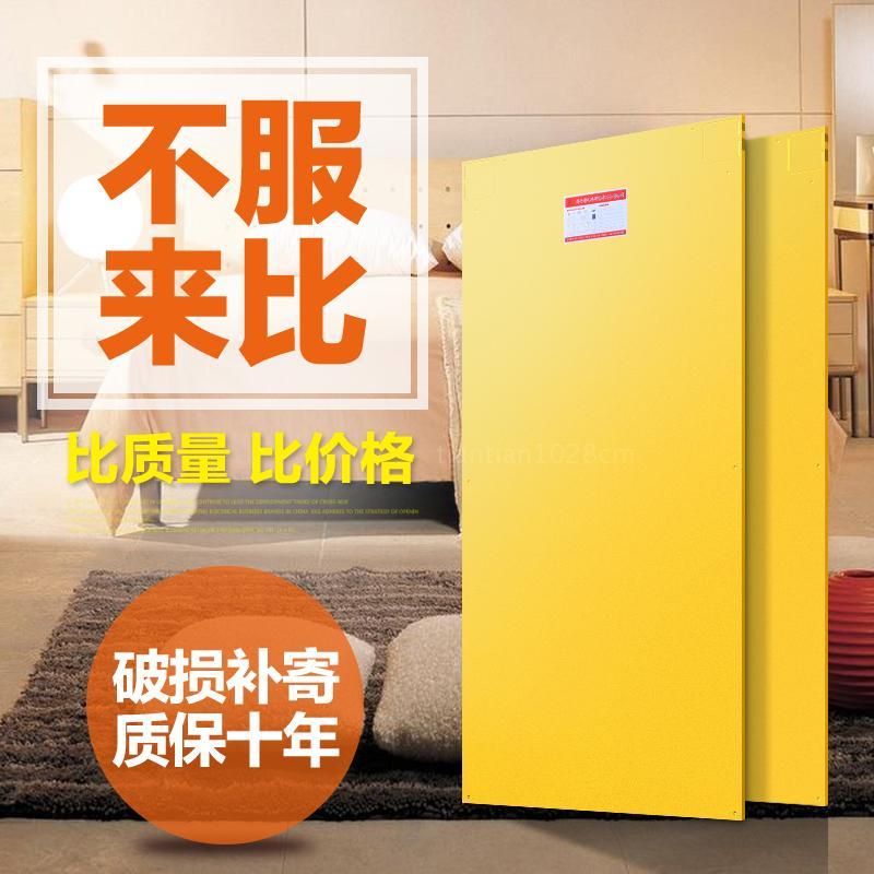 Корея нет излучение углеродного волокна электрическое отопление печка доска кристалл углерода электрическое отопление доска пот пар дом электрическое отопление доска теплый печка электрическое отопление мембрана