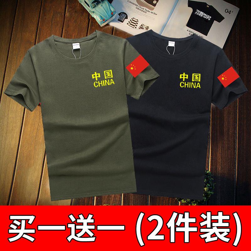 中国男士迷彩短袖男军人半袖t恤特种兵衣服夏季宽松印花潮流体恤