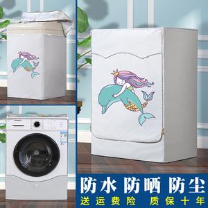 领【5元券】购买海尔小天鹅松下滚筒防尘洗衣机罩