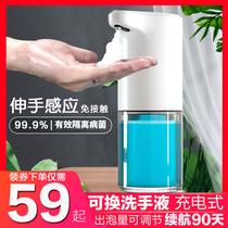 给皂器液体感应皂液器洗手机替换液装儿童泡沫液小吉洗手液