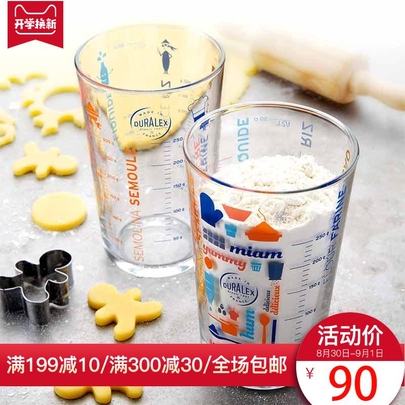 2只 法���M口DURALEX多�R斯量杯�Э潭�和�牛奶杯情�H杯560ml