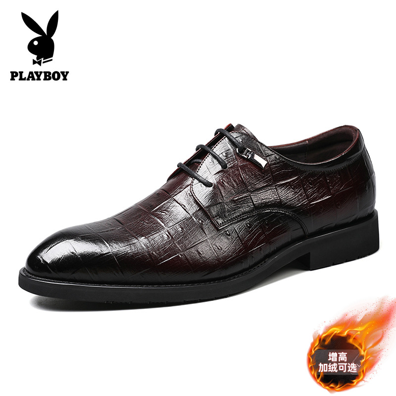 Playboy leather shoes men's formal wear business winter large size soft sole leather casual wedding groom shoes British style