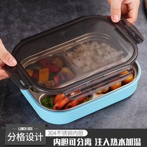304不锈钢保温带盖上班族学生饭盒