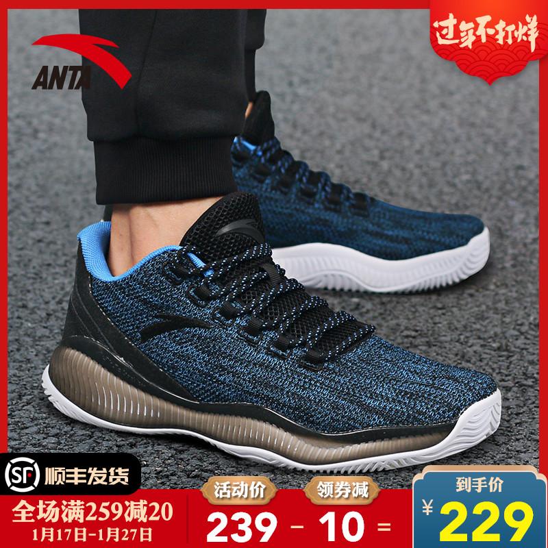 安踏篮球鞋男鞋2020新款春季运动鞋男KT球鞋官网汤普森耐磨低帮5