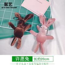 韩国许愿兔花束礼盒装饰挂件配饰小熊公仔永生花盒包装材料馨艺