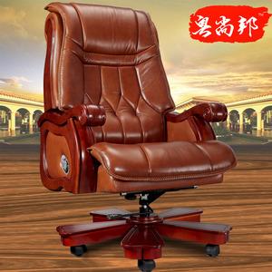 实木老板椅 大班椅可躺按摩头层牛皮办公椅子家用升降真皮电脑椅