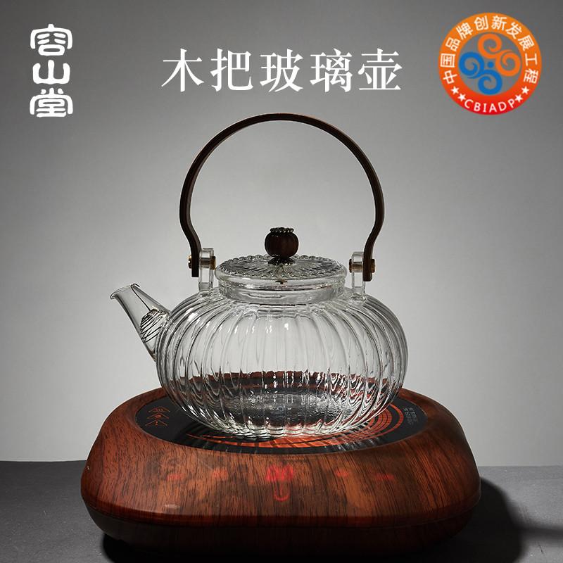 容山堂电器电陶炉茶炉玻璃烧水壶煮茶器静音家用中小型大功率日式