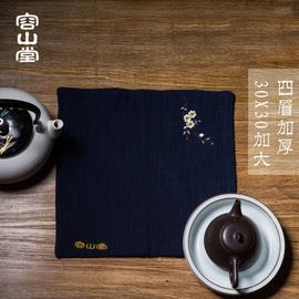 容山堂和幸 茶巾吸水加厚茶布茶垫 棉麻加大茶席干泡台茶具配件