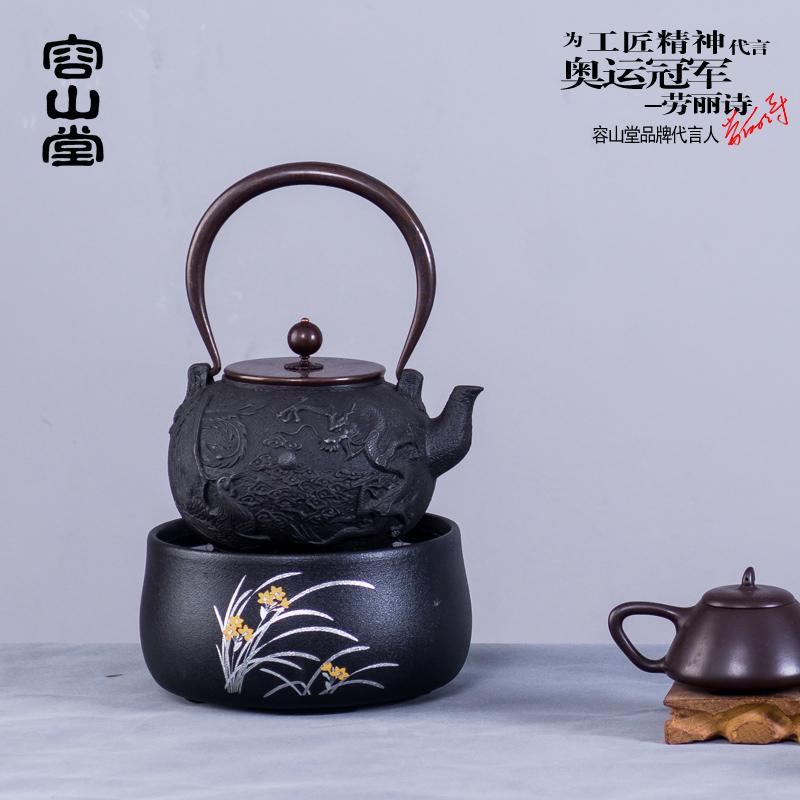 容山堂 蘇韻老鐵壺 鑄鐵茶壺 泡茶壺煮茶壺 螺旋紋純銅壺把手