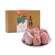 斤装富平柿饼农家自制特级水果零食吊柿子饼干独立包装5陕西特产