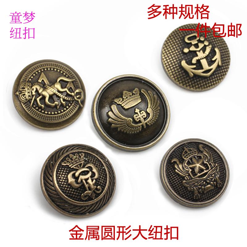 Retro metal button double lion round button mens and womens gold coat tweed windbreaker coat suit versatile button