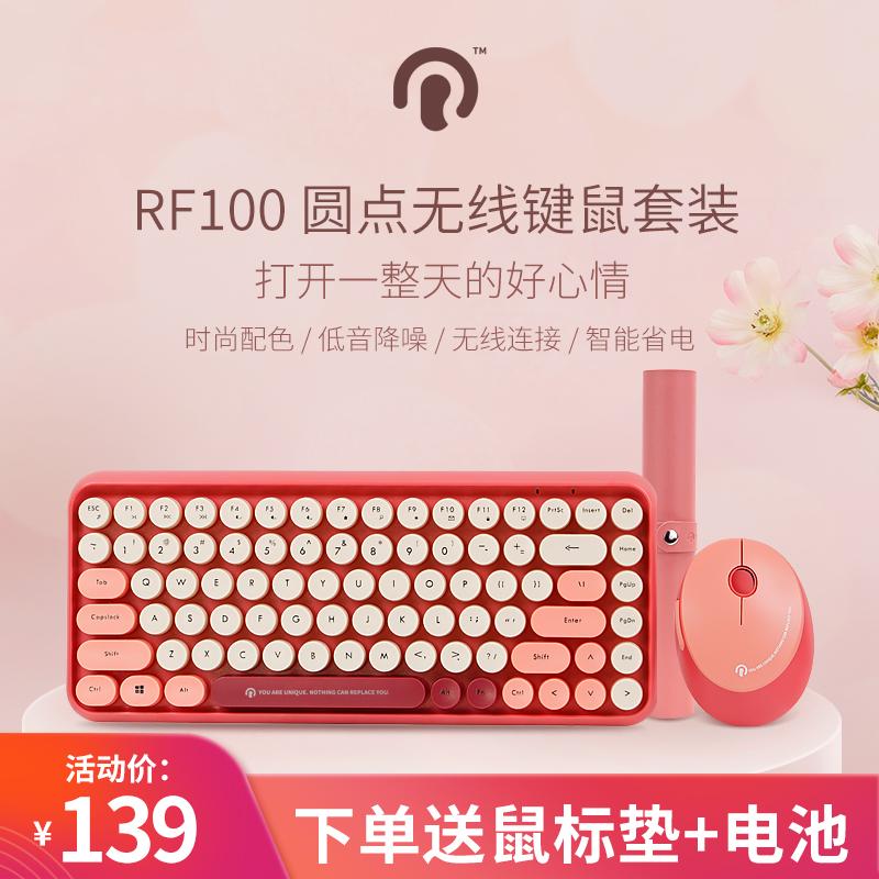 镭拓圆点无线键盘鼠标套装小型便携办公用笔记本超薄静音女生可爱