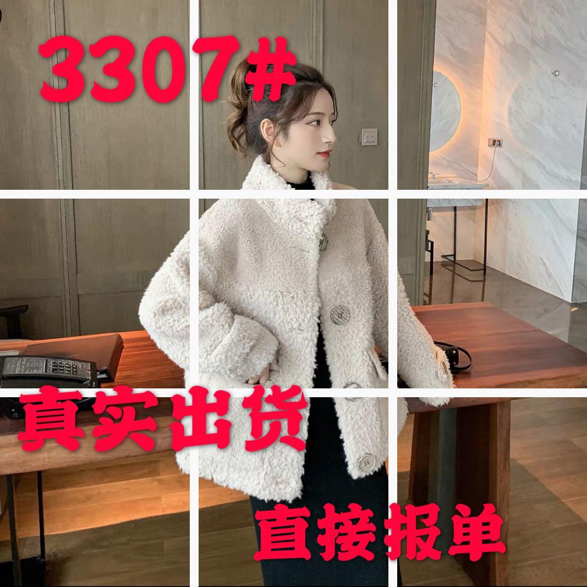 11.18新品 0點上新韓版立領羊羔毛單排扣橘色外套潮E11310
