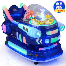 投币摇摇车新款2020超市门口商用儿童室内家用小孩电动音乐摇摆机图片