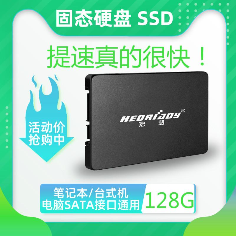 SSD диски Артикул 612759502084