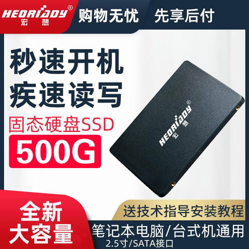SSD диски Артикул 604380314921