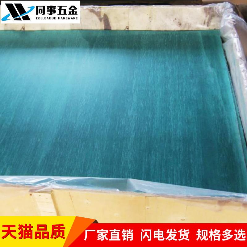石棉板 高压耐高温耐油石棉橡胶板密封垫片纸垫圈1mm*1.35m*1.55m