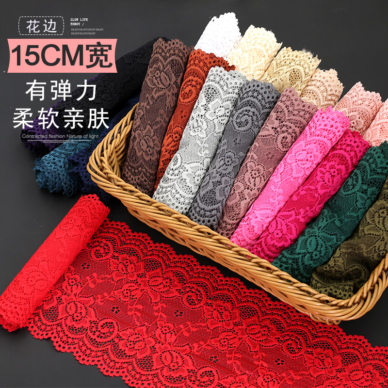 15 cm soft elastic lace, lace accessories, wide fittings, DIY dress and skirt lengthening decorative white and black hem