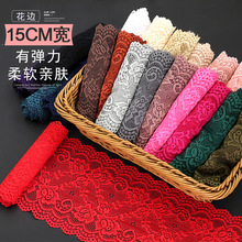 15cm soft elastic lace lace lace accessories wide accessories DIY dress skirt lengthened decorative white black skirt