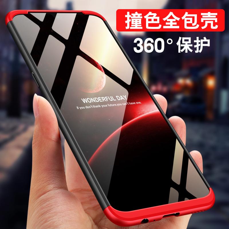 19.80元包邮vivoy7s z5磨砂个性创意女款手机壳
