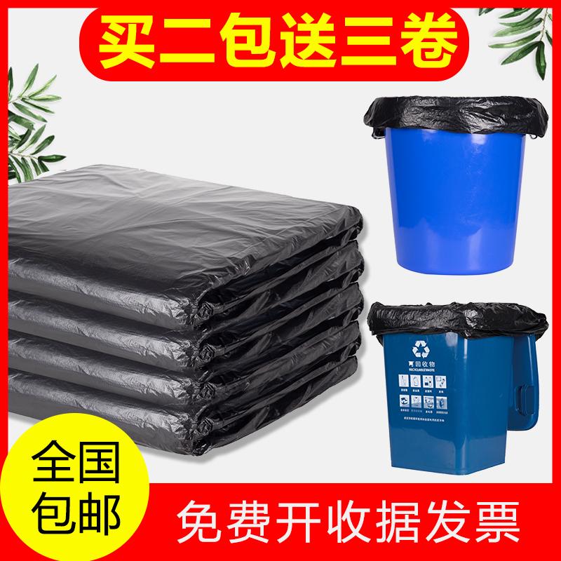 特厚大垃圾袋大号商用黑色塑料袋物业酒店一次性特大袋环卫大码80