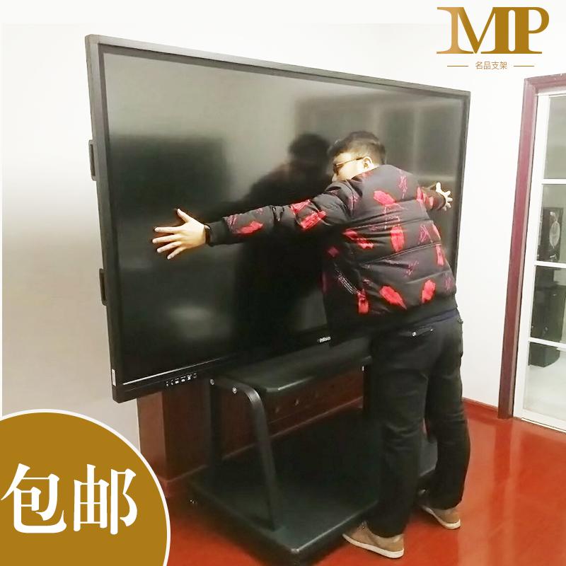 液晶电视机子落地落地式可移动推车立式万能通用幼儿园一体机支架
