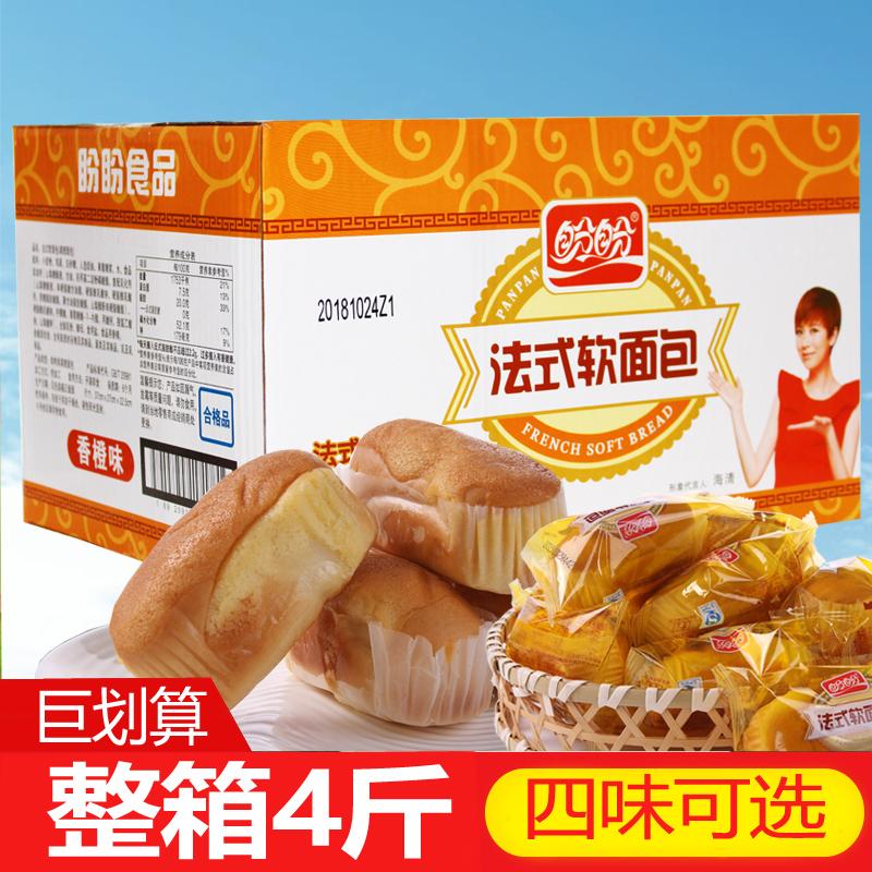 盼盼法式软面包2000g奶香味小面包28.80元包邮