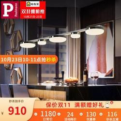 德国柏曼led长条灯  北欧现代简约餐厅吊灯创意 工业风吧台吊灯