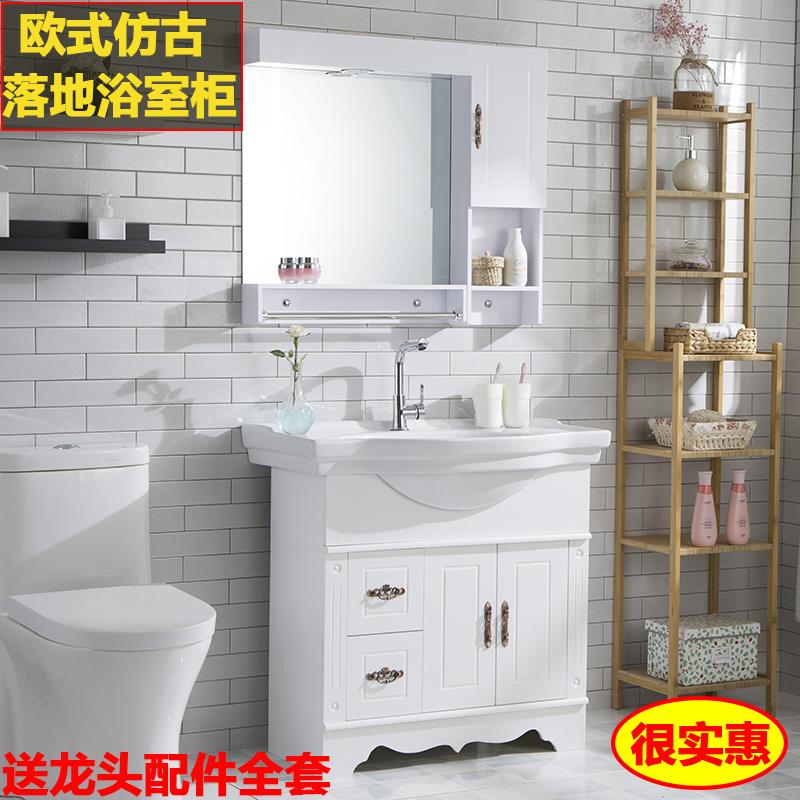 11月08日最新优惠简约现代洗脸盆柜组合卫生间浴室柜洗手盆落地式防水洗漱台小户型