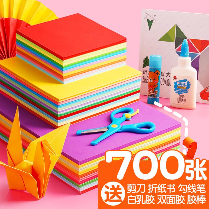 儿童彩纸小学生手工纸正方形a4厚硬卡纸幼儿园剪纸彩色千纸鹤折纸