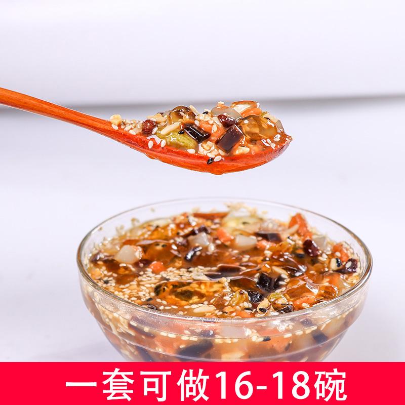 阿依郎 冰粉专用配料 组合装做冰冰粉四川特产伴侣原材料家用套餐10-19新券