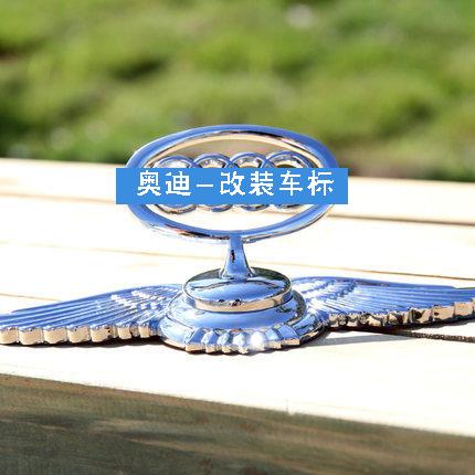 大眾別克豐田本田起亞福特汽車改裝汽車車標立標飛鷹標車頭標包郵