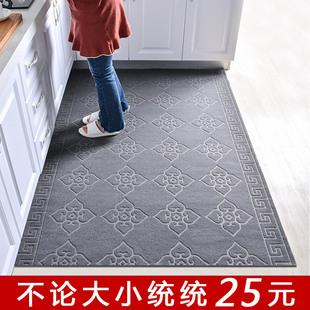 门口地垫门垫进门地毯脚垫厨房防滑防油家用防水满铺吸水垫子耐脏