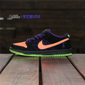 Nike SB Dunk Low Night of Mischief低帮万圣节滑板鞋BQ6817-006