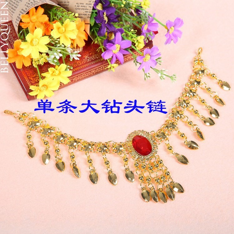 Indian Dance Watch performance accessories belly dance head chain necklace earring headdress children dance headdress belly dance headdress