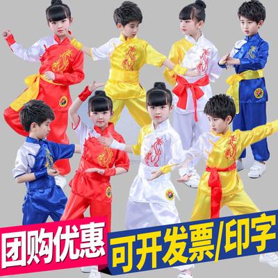 成人儿童武术服装演出服表演服练功服长短袖中国太极功夫比赛训练