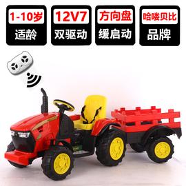 儿童拖拉机可坐人电动带斗遥控越野双人玩具车超大工程车12V图片