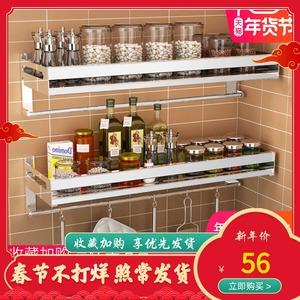 304不锈钢免打孔厨房置物架 壁挂墙上挂架调味料收纳用品家用大全