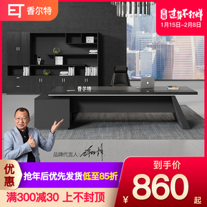 老板桌简约现代办公桌烤裁桌主管经理桌烤漆大班台桌椅组合家具
