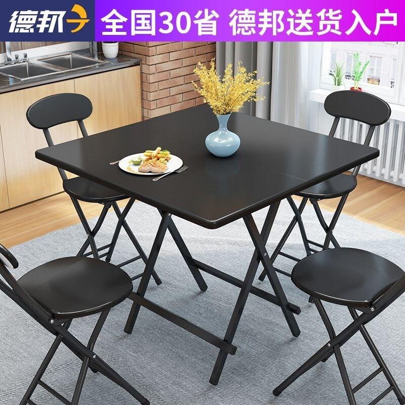 折叠桌家用餐桌小户型简约饭桌户外折叠正方形方桌简易4人小桌子