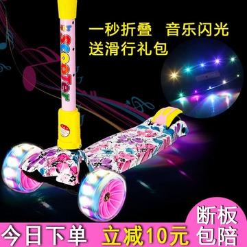 滑板车儿童2-12岁小男孩宽3四轮闪光音乐折叠单脚女宝宝溜溜滑滑6