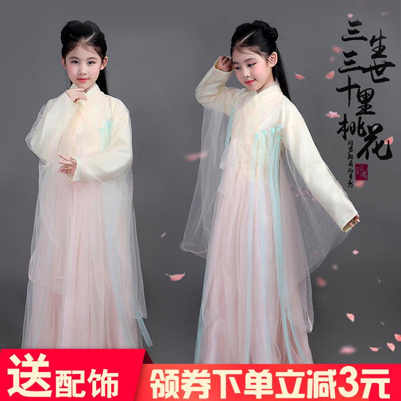 热销26件买三送一女童古装仙女服女童儿童汉服