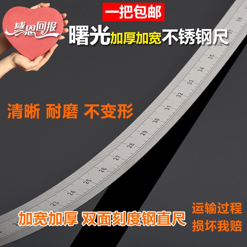 Shu легкие стальные правитель 1 метр 1.2 сталь доска правитель 1.5 метр 2 метр 2.5 метр 3 метров из нержавеющей стали линейка выпекать выпекать правитель градация правитель