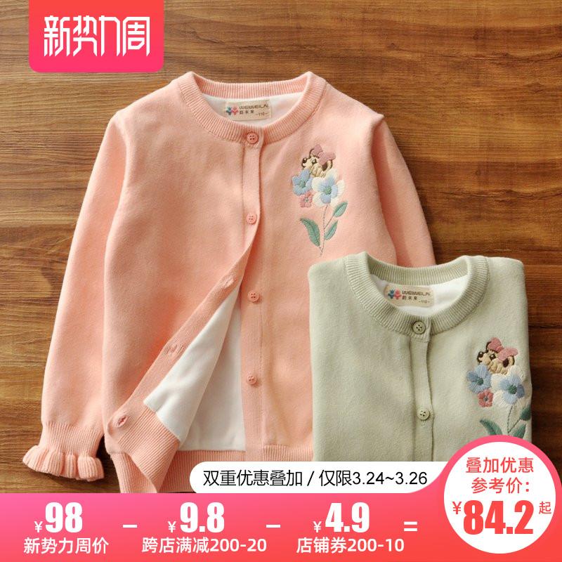 女童洋气针织外套2021新款毛线衣