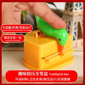 领1元券购买网红同款智能自动卡通小鸟牙签盒