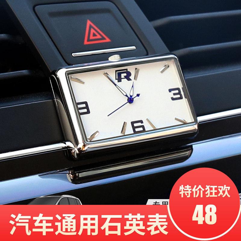 创意通用汽车车载时钟仪表台钟表内饰电子钟石英表摆饰改装时间表
