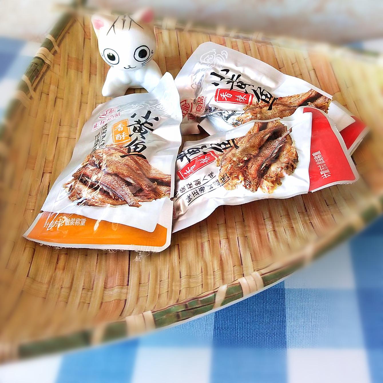 浙江舟山特产 正龙食品小黄鱼  香酥/香辣味 鱼干零食即食